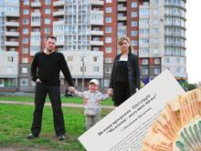 льготы ипотеки для матерей одиночек сбербанк времени